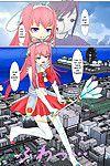 [Tira] Mahou Shoujou PP Girl [English] [_ragdoll] - part 2