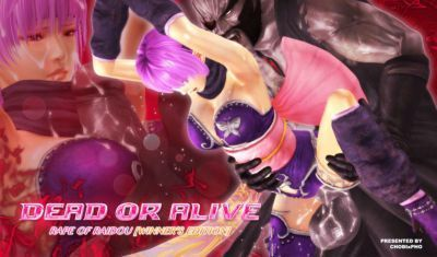 DOA / AYANE - RAPE OF RAIDOU (WINNER