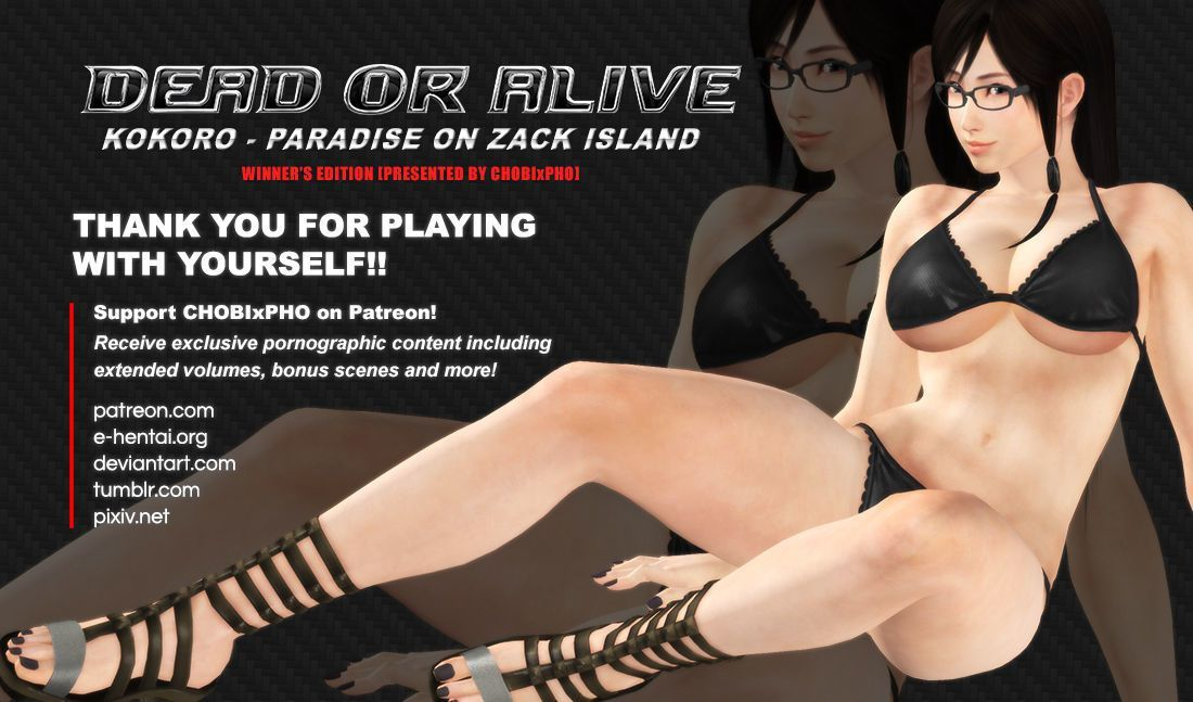 DOA / KOKORO - PARADISE ON ZACK ISLAND (WINNER\'S EDITION) [CHOBIxPHO] - part 2