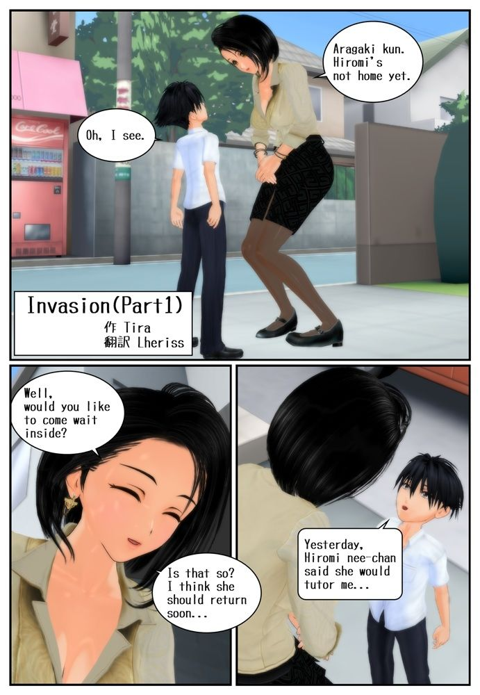 [Tira] Invasion Part 1