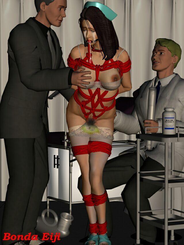 Bondage Images 01