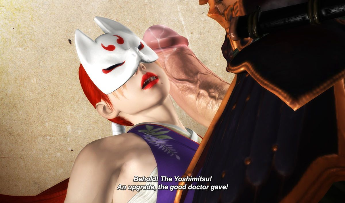 TEKKEN / KUNIMITSU - PUNISHED YOU SHALL BE [CHOBIxPHO] (WINNER\'S EDITION) -Sample-