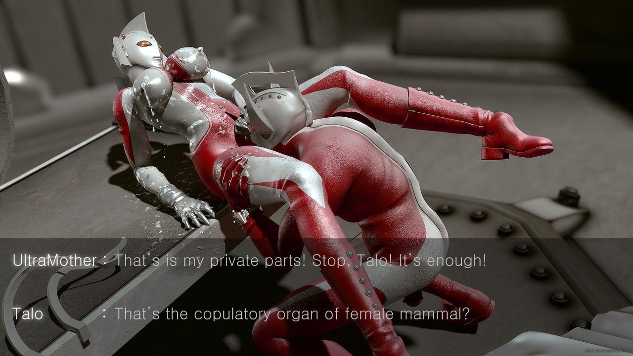 [Heroineism] Chou Hentai Ultra Boshi (Ultraman) - part 7