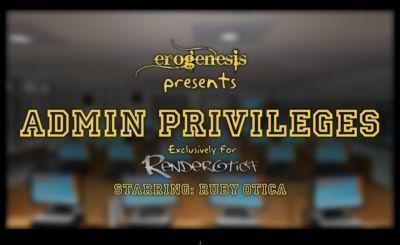 Erogenesis  Privileges