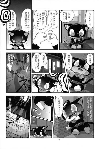 Mattarishita Hibi Various Do You Like Morgana. - part 3