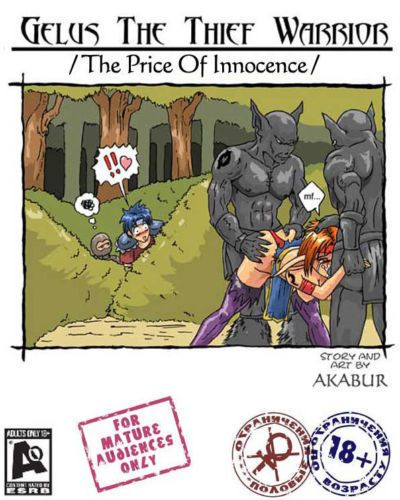 RUBAKA The Price Of Innocence