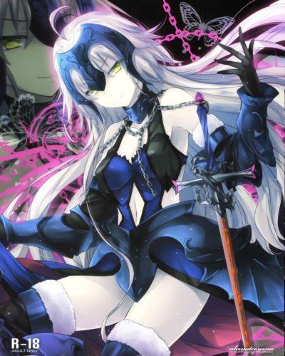 (C91) Alemateorema (Kobayashi Youkoh) GARIGARI 82 (Fate/Grand Order) {darknight}
