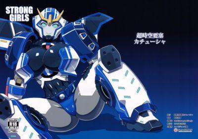 Robot de sexe