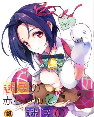 (C85) ROUTE1 (Taira Tsukune) Maigo no Aka-chan to Maigo no Azusa-san (THE IDOLM@STER) {}