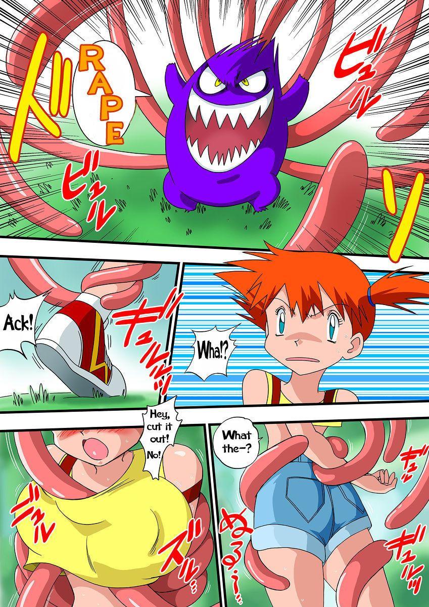 Yamamoto PokePoke (Pokémon)