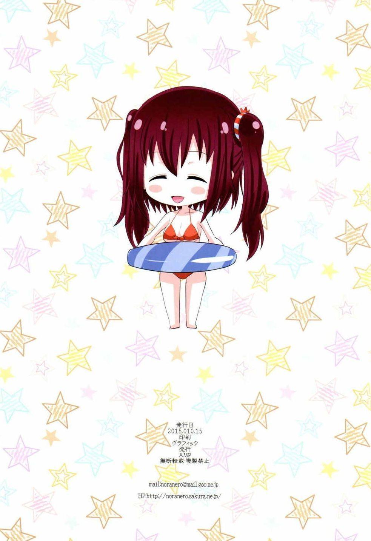 AMP (Norakuro Nero) Ebina-chan no Natsuyasumi (Himouto! Umaru-chan) {doujins.com}