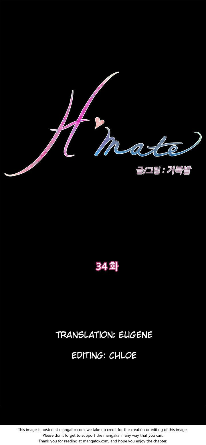 (YoManga) H-Mate - Chapters 31-45 () - part 3