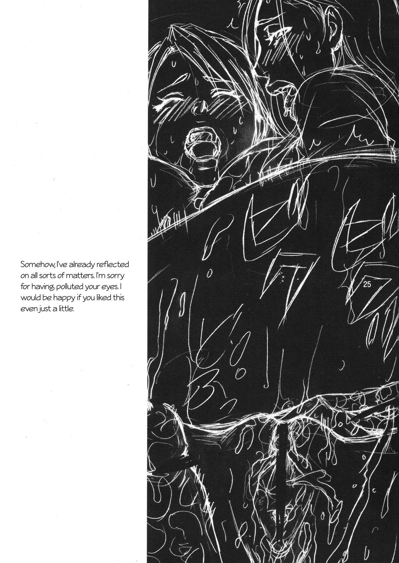 (C74) R55 Kyouwakoku (Kuroya Kenji) SOIX 3 (Fullmetal Alchemist) KirbyDances Colorized Decensored - part 2