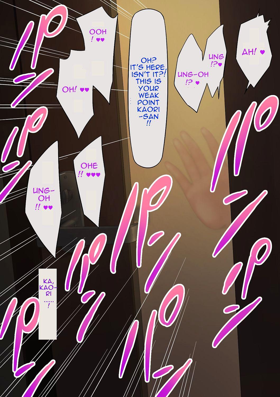 Aisai- Doui no Ue- Netorare - Beloved Wife - Netorare After Consent - part 3