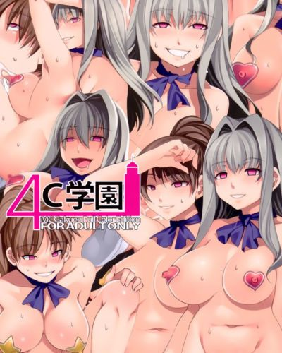 (C78) Alice no Takarabako (Mizuryu Kei) 4C Gakuen - MC Gakuen Full Color Edition - MC High Fourth Period - High Colour..