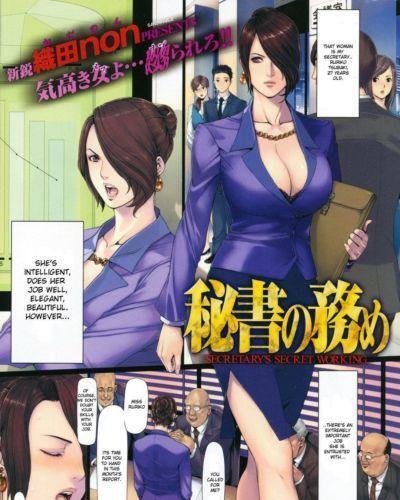 Secretarys Secret Working- Hentai