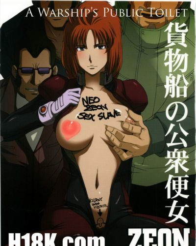 (C79) Secret Society M (Kitahara Aki) Kamotsusen no Kousyuu Benjo - A Warship\