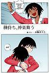 (C61) Nikomark (Minazuki Juuzou, Twilight) NIKOMARK-DAIOH (Azumanga-Daioh) 0405 Colored