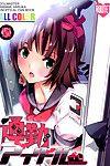 (C82) ROUTE1 (Taira Tsukune) Tsuukin Idol - Commuting Idol (THE iDOLM@STER) {}