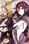 (C80) Otabe Dynamites (Otabe Sakura) Mahou Fuzoku Deli heal Magica 3 (Puella Magi Madoka Magica) =Pineapples r\' Us=