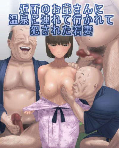 Kinjo no Ojii-san ni Onsen ni Tsureteikarete Okasareta Wakazuma