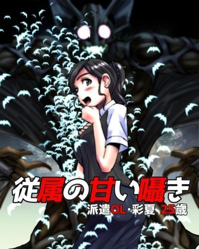 Slave manga xxx