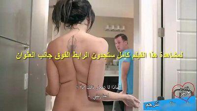محارم ينمحن..