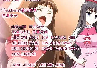 EROGE ENG SUBBED