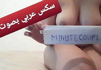 فيديو جديد صوت واضح مغاربة و تونسية لابسة بيكيني - Moroccan with Bikini