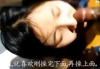 """chinese """"求求你别操我了""""调教清纯学妹露脸都给操哭了"""