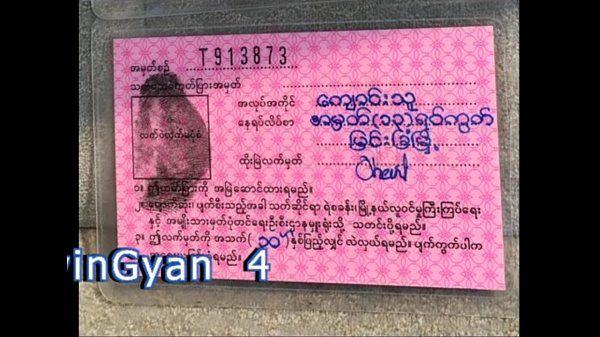 myanmar hotel