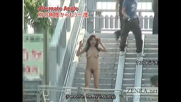 Subtitled busty Japanese public nudist goes for a walk